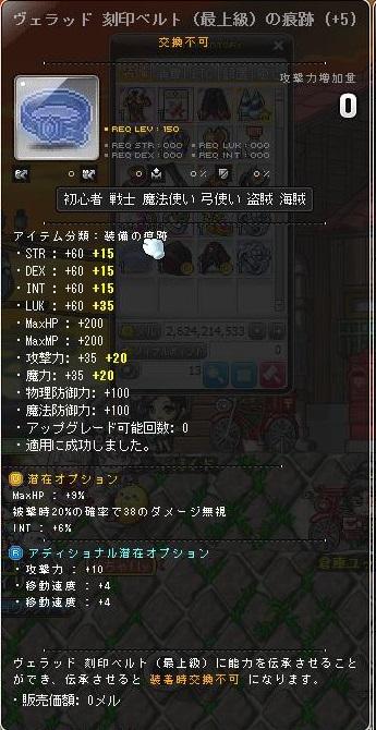 Maple150224_041431.jpg