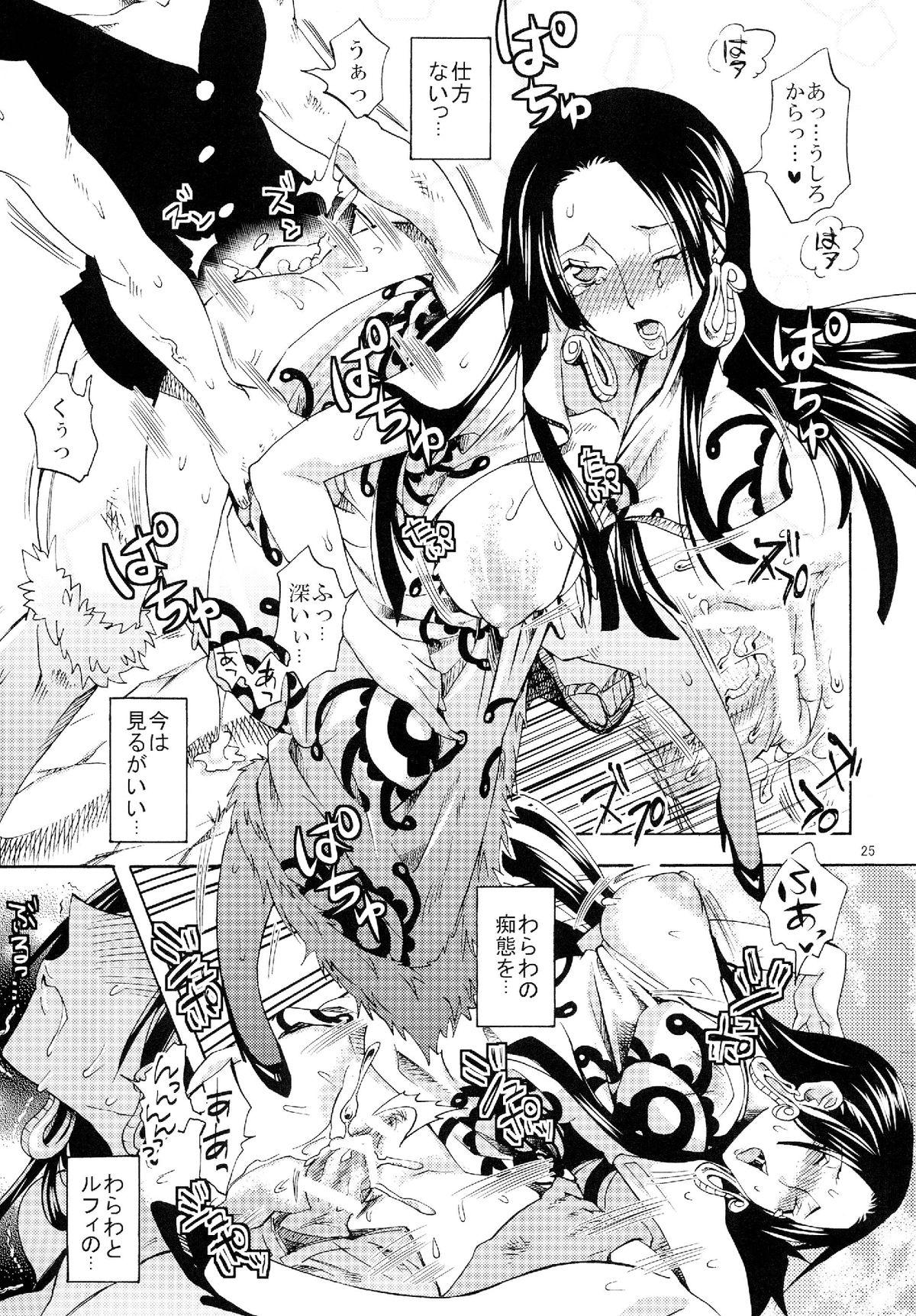 【羞恥・視姦エロ同人誌】爆乳美女の蛇姫が淫らにヨガり沢山の人が見ている前でバックで中出しされちゃうエロ漫画[蛇姫FREAK!総集編(YU-RI/くりおね社)]
