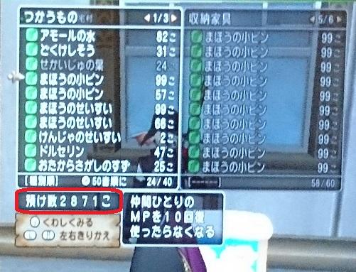 sc2015011599.jpg