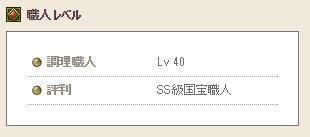 sc2015012204.jpg