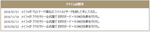 sc2015032317.jpg