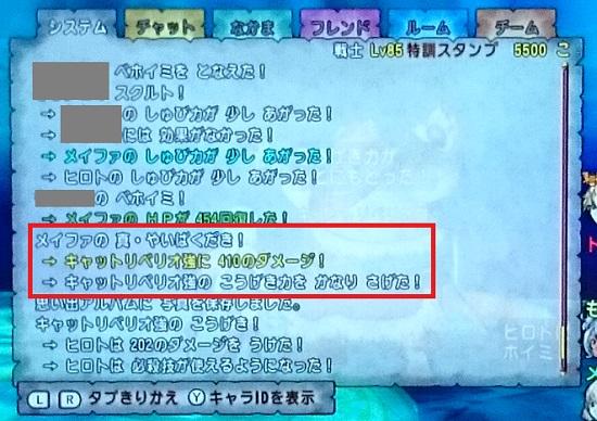 sc2015032703.jpg