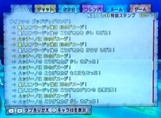 sc2015032705.jpg