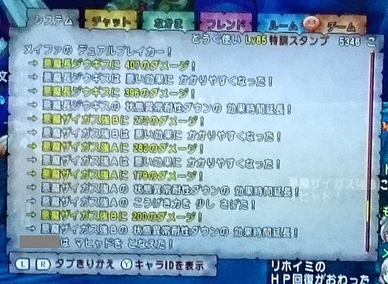 sc2015032707.jpg