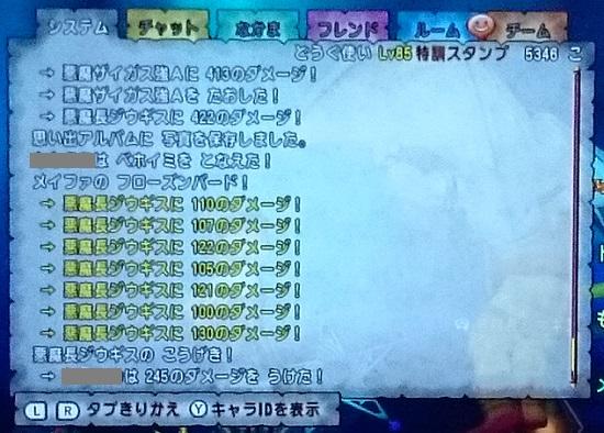 sc2015032708.jpg