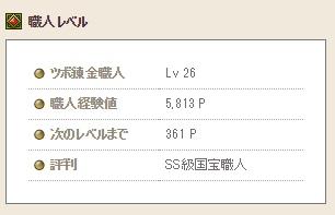 sc2015042803.jpg
