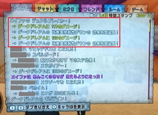 sc2015052203.jpg