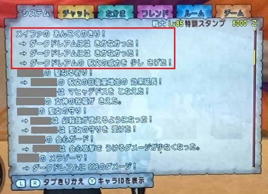 sc2015052204.jpg