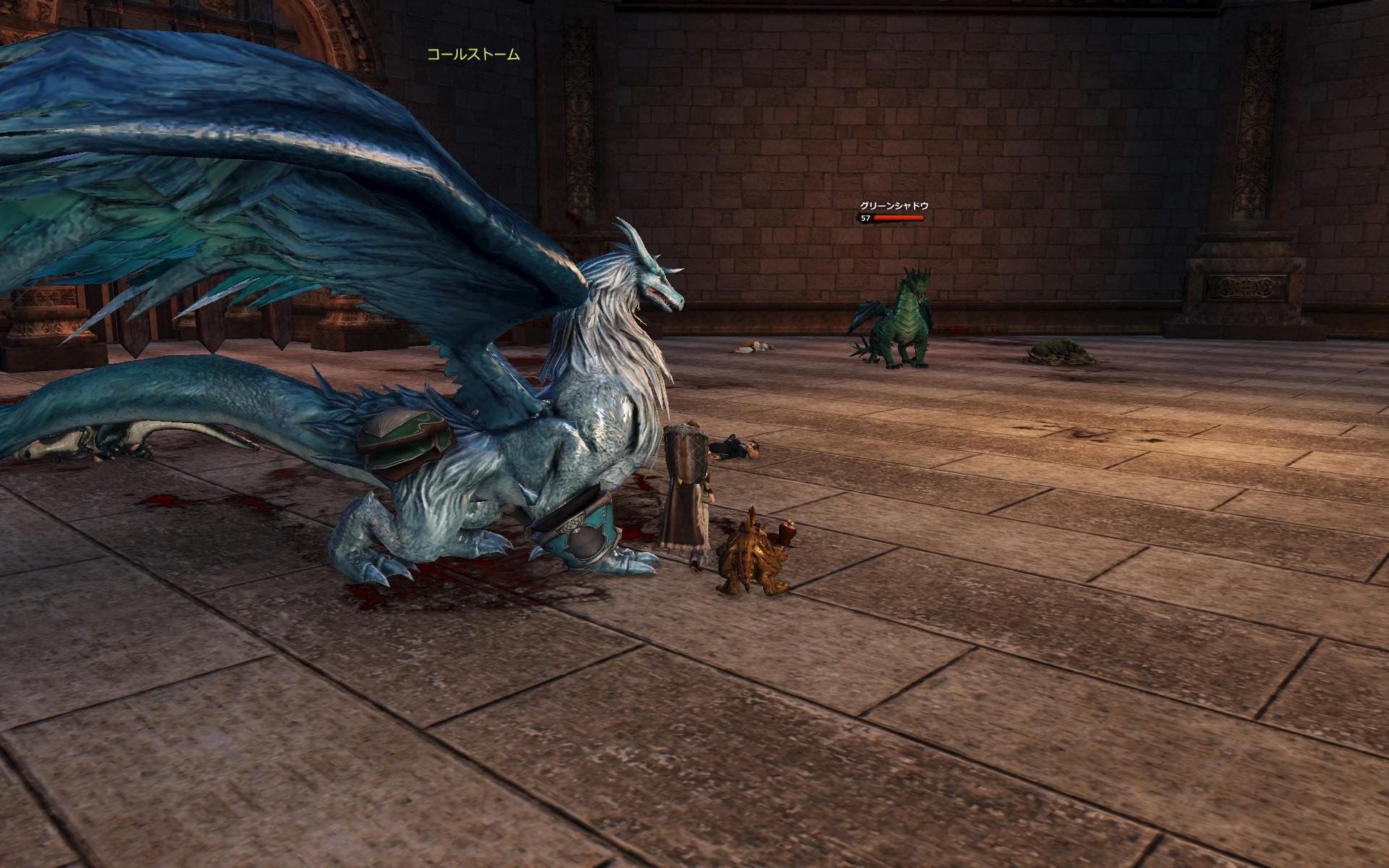 DragonsProphet_20150717_181334.jpg