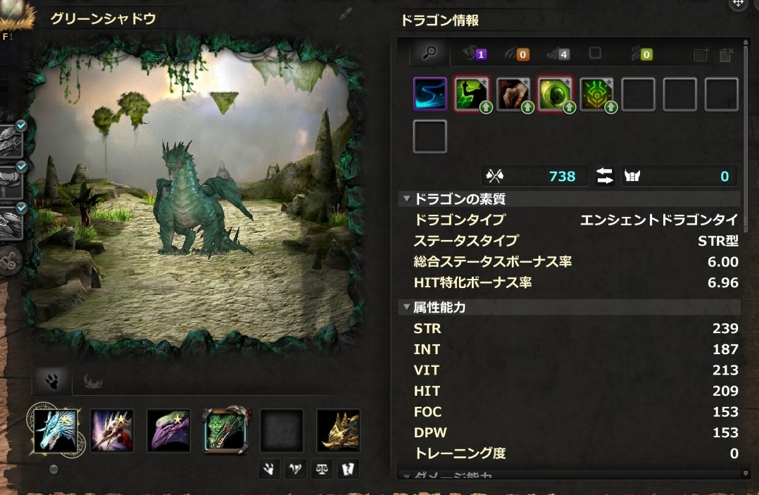 DragonsProphet_20150717_182101.jpg