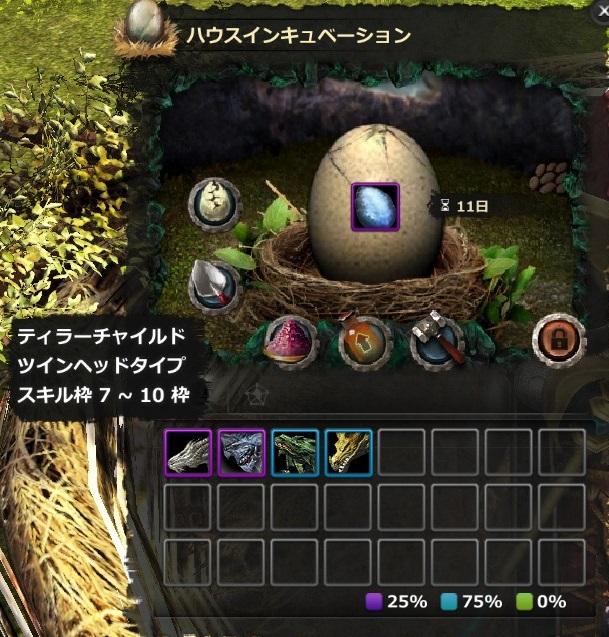 DragonsProphet_20150728_010117.jpg