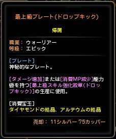 DN 2015-01-15 03-25-53 Thu