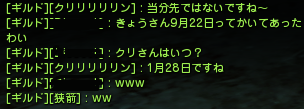 DN 2015-01-22 23-41-40 Thu