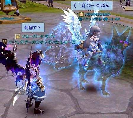 DN 2015-01-29 19-04-35 Thu
