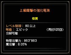 DN 2015-01-29 01-05-25 Thu