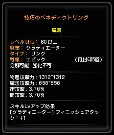 DN 2015-02-02 19-40-44 Mon