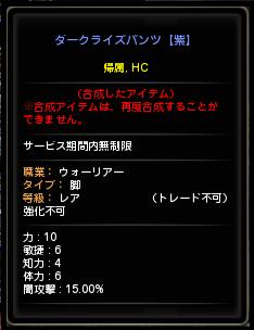 DN 2015-02-02 19-41-01 Mon