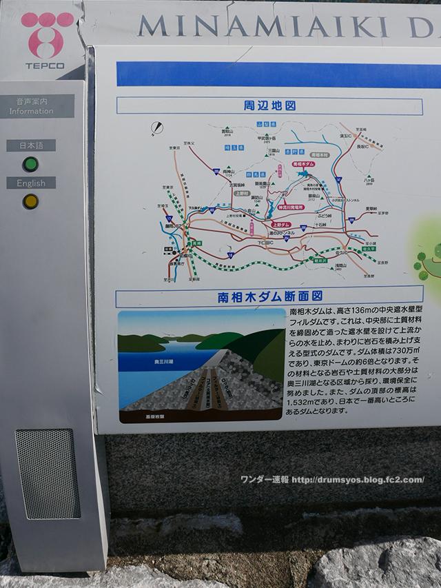 MINAMIAIKI12.jpg