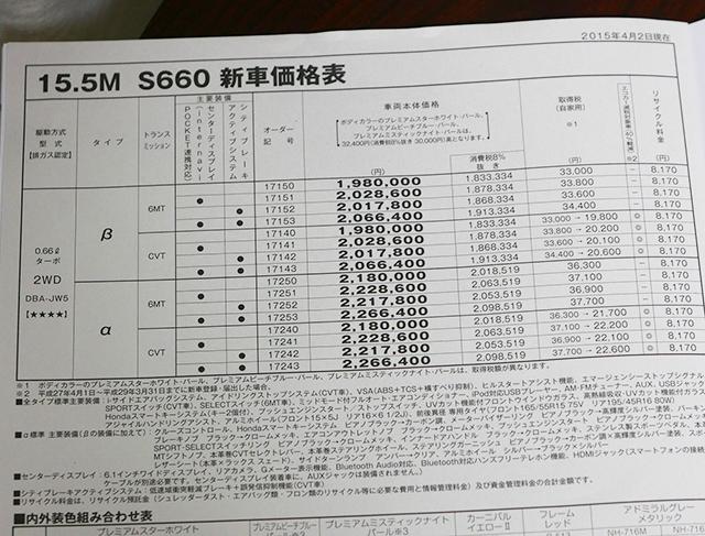 S660_03.jpg
