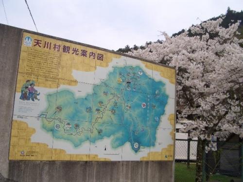 15-04-19_01.jpg