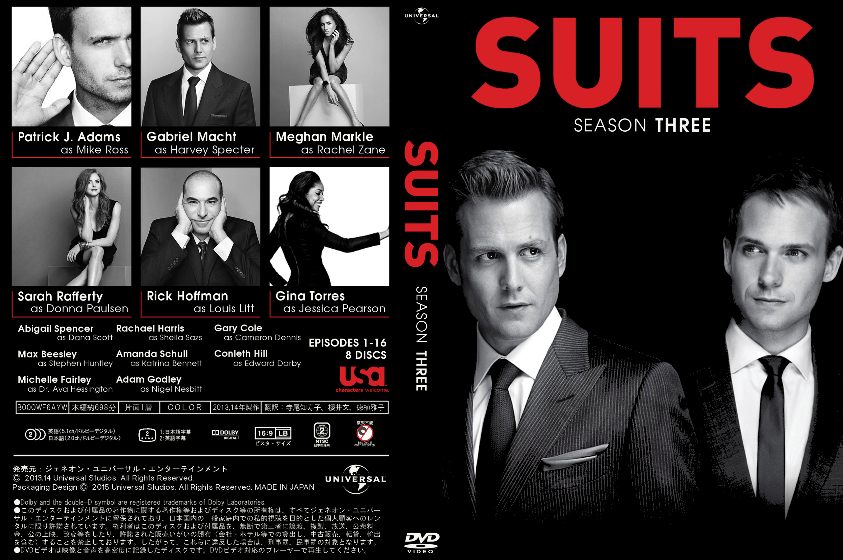Fztv suits season 3