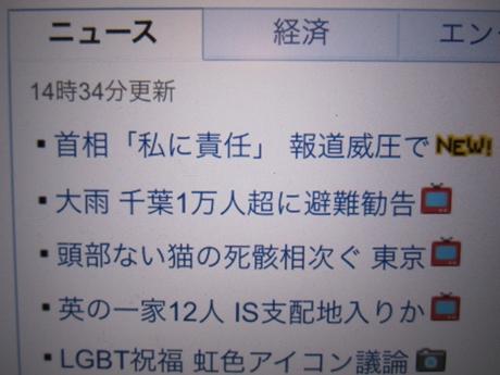 IMG_47452012_easter_kashiwa_easterkashiwa.jpg