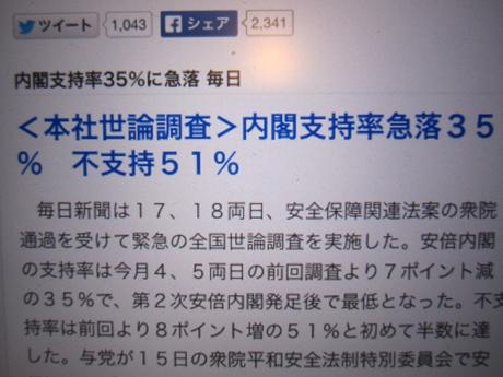 IMG_48032012_easter_kashiwa_easterkashiwa.jpg