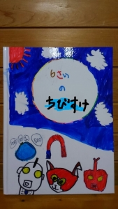 幼稚園のアルバム