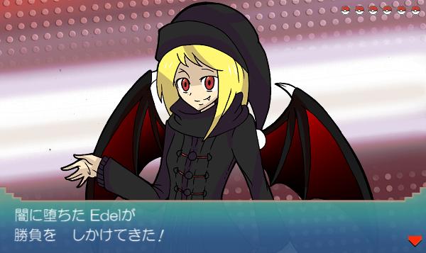 カットイン_闇Edel