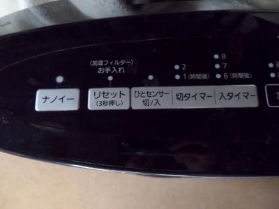 IMGP6798 (640x480)