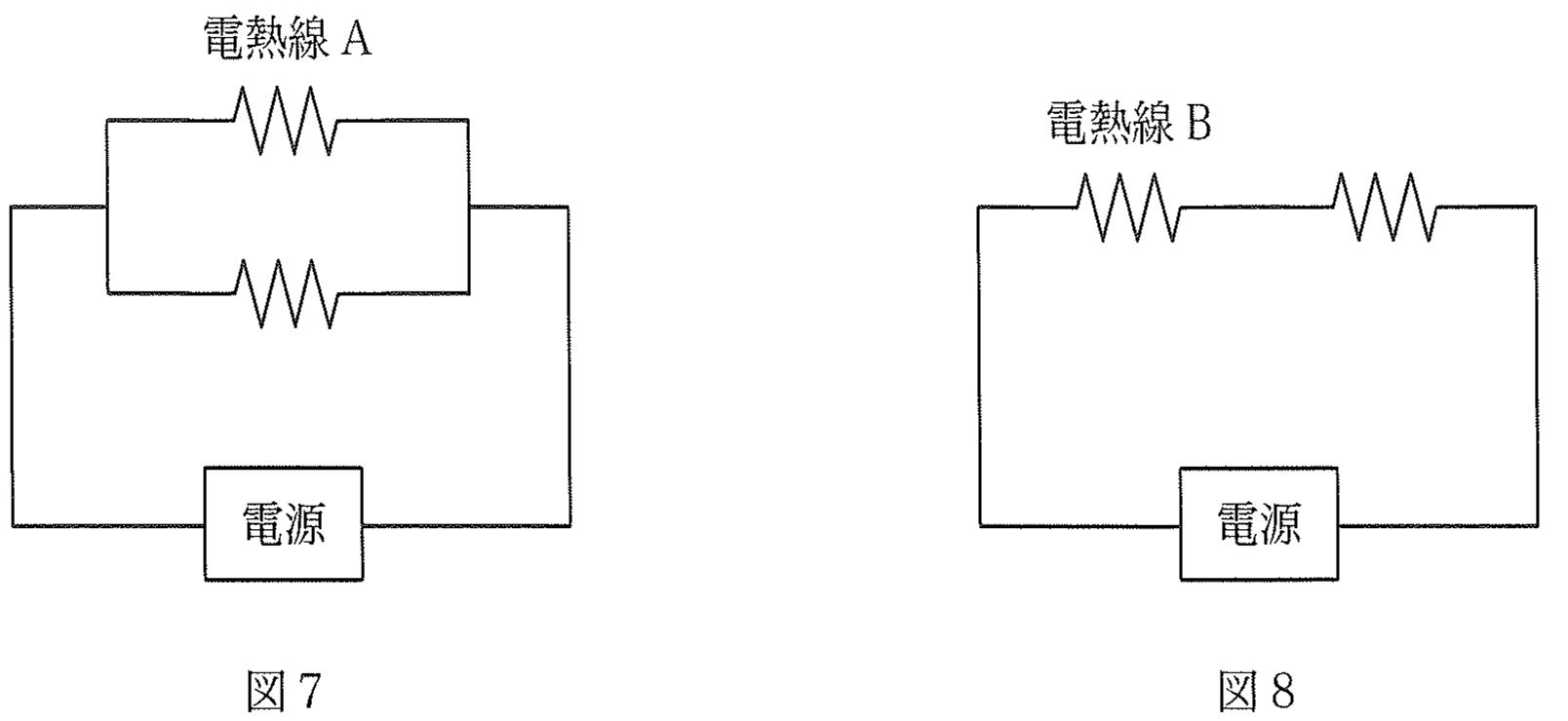 2015聖光学院理科第4問図7,8