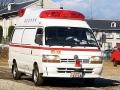 トヨタ・初代ハイメデック高規格救急車UZH13#S型