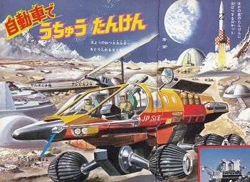 宇宙探検車