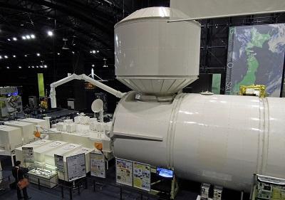 国際宇宙ステーション(ISS)日本実験棟「きぼう」