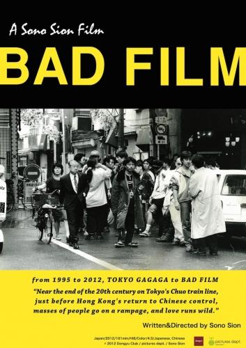 BADFILM800px.jpg