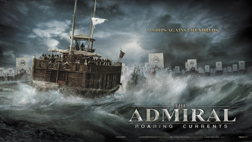 The-Admiral-Roaring-Currents.jpg