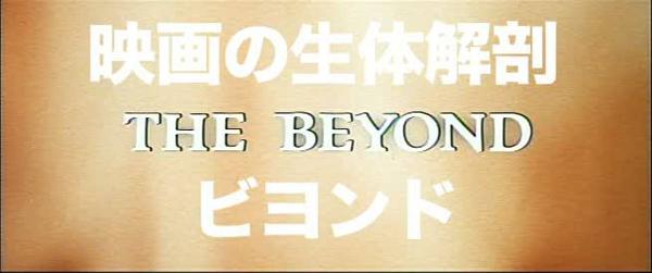 beyonp2-1.jpg