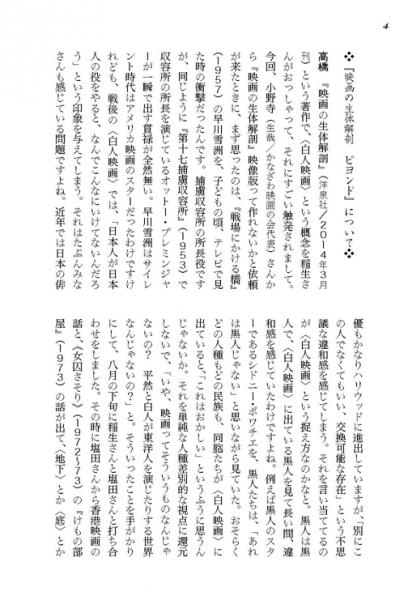bt4.jpg