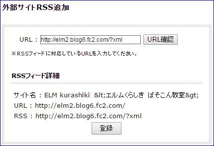 rss2.jpg