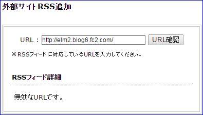rss3.jpg