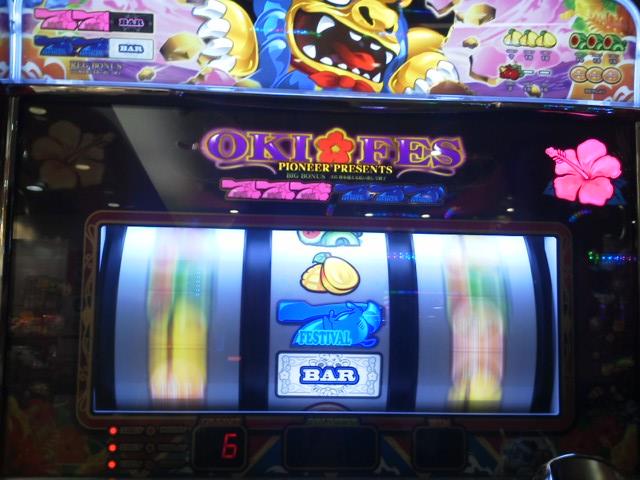 20150710_01_沖縄フェスティバル 色変化