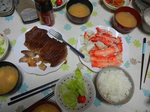 dinner150105.jpg