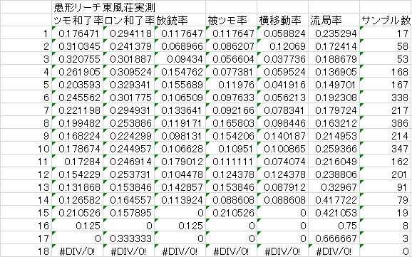 150626-02.png