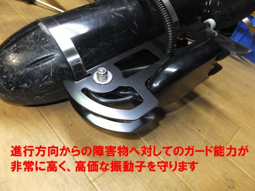 parts469.jpg