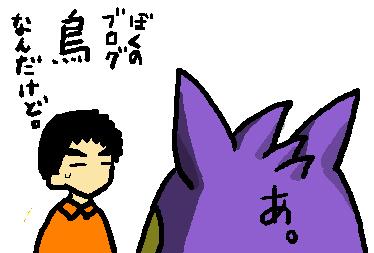 ぽんちゅう4-2