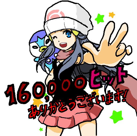 160000!!!