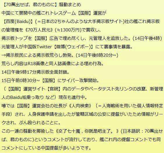 https://blog-imgs-72-origin.fc2.com/e/r/u/erutasocont/u384B7bOT-bCcAE5YDn.jpg