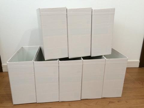 無印良品週間 手作りファイルボックス ミルク空き箱再利用