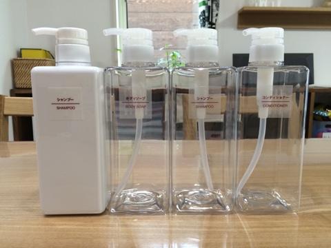 無印良品週間購入品 PET詰替えボトル 識別ラベル きれいに貼る お風呂 シャンプーボトル