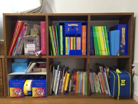 無印良品週間 スタッキングシェルフ 子供 絵本・教材・おもちゃ収納 リビング before